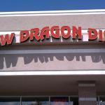Foto di New Dragon Diner