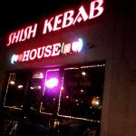 Photo of Shish Kebab House Of Tucson