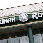 Photo of Hunan L'Rose