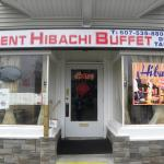 Photo of Orient Hibachi Buffet