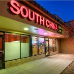 Photo of South China Restaurant