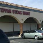 Photo of Teppan Steak House