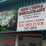Foto de New China Restaurant