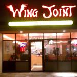 Photo of Wing Joint