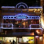 Photo of The Heights Bar and Grill