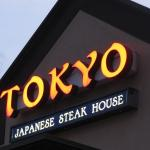 Photo of Tokyo Japanese Steak House