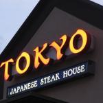 Photo of Tokyo Japanese Steak House