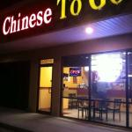 Photo of Chinese To Go