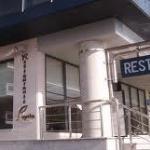 Photo of El Restaurante de Pepita