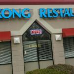 Photo of Mekong Restaurant