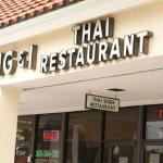 Photo of The KIng and I Thai Restaurant