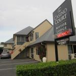 Casino Court Motel, Christchurch.