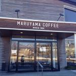 Maruyama Coffee Komoro