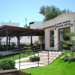 Sunny Garden Nilufer Hotel Foto