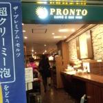 Photo of Pront  The Cube Kyoto