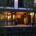 Yamamotoya