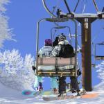 Hakuba Snow Sports School
