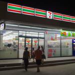 The nearest grocery store 7-eleven.