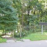 Entrence to the Botanical Garden