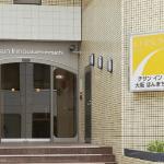 โรงแรมจิซัน อินน์ โอซาก้า ฮอมมาชิ