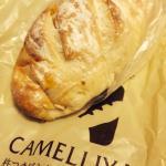 Bakery Cafe CAMELLIYA Foto