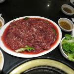 Beef Bulgogi uncooked