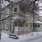 Erlangen House Hotel Foto
