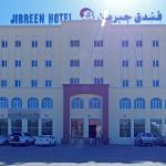 Photo de Jibreen Hotel