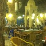 Foto de Al-Saha