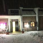 ภาพถ่ายของ Hotel Trattoria