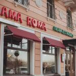 Photo of Italian Restaurant Mama Roma