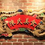 Chen's China Bistro