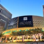 "Торговый центр Дубай ""Марина Молл"""