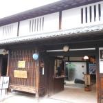 Naramachi Koushinoie 1