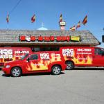 Hog Wild Catering Vehicles
