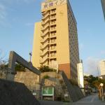 Toyoko Inn Naha Omoromachi Station-mae
