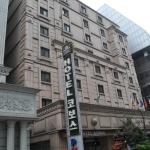 Hotel Kobos Foto