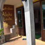 Aloha Lanta Resort Foto