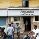 Kayees Rahmathullah Cafe - Eingang