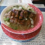 Duck Noodle Good taste