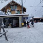 Wilderswil station