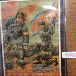 КНДР и КНР братья!!