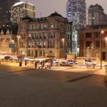 Bund International Architecture Exhibition Foto