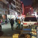 Foto de Chaohai Hotel