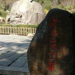 Lao Zi Statue