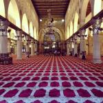 Inside Masjid Al Aqsa