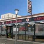 Photo of Sushi Asahi