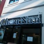 Chou Nan