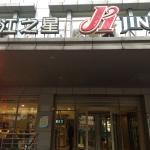 Jinjiang Inn (Guangzhou Zhongshan Memory Hall)
