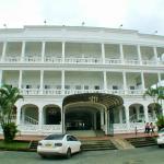Tequendama Inn Estacion Foto